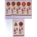 1953-1961 Basketball schedule matchbooks.