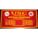 12 National Championship Baseball banner